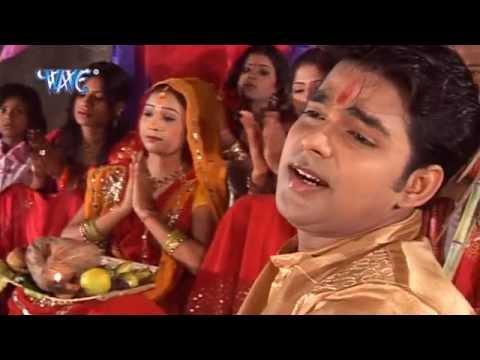 HD बदरी चिर के आई उगी हे सूर्यदेव - Mathe Daura Uthai Ke - Pawan Singh - Bhojpuri Chhath Songs 2015