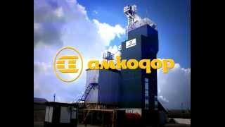 Зерносушилки Амкодор(, 2015-11-10T05:07:09.000Z)