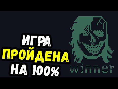 Don't Chat With Strangers - ТАЙНА ЛЮСИ РАСКРЫТА (финал концовка прохождение на русском) #5
