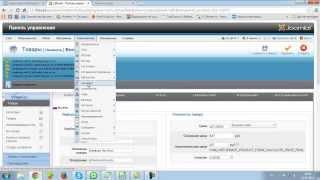 Видео урок: Контент менеджер(Краткое описание : Обучение контент менеджер интернет магазина на Joomla, расставляем ценники подробное описа..., 2014-02-14T11:15:59.000Z)