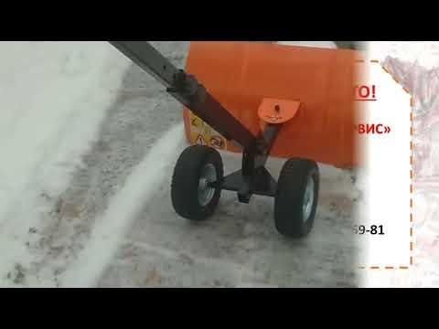 Смарт   лопата для чистки снега на колесах