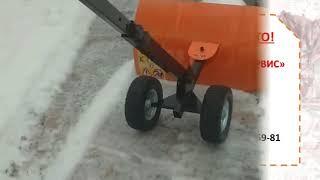 Смарт   лопата для чистки снега на колесах(Уборка снега без усилий - это просто с нашей лопатой от компании Мосмонолит сервис. Вам поможет Лопата для..., 2016-01-10T12:02:10.000Z)