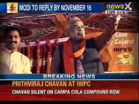 Election Commission issues notice to Modi for his 'khooni panja' remark - News X Travel Video