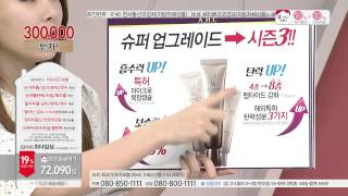 [홈앤쇼핑] AHC리얼아이크림