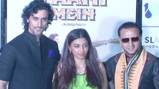 Kunal Kapoor With Radhika Apte At The Trailer Launch Of Kaun Kitne Paani Mein