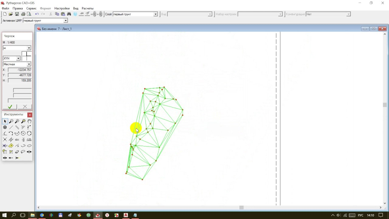 Pythagoras workflow from point cloud to floor plan on vimeo.