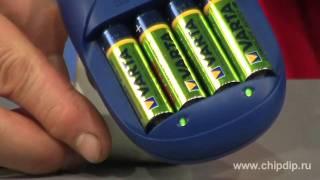 Зарядний пристрій Varta Plug Charger