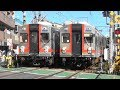 7700系歌舞伎塗装並び 沼部駅付近にて の動画、YouTube動画。