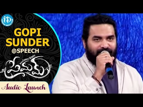 Gopi Sunder Speech @ Premam Audio Launch || Naga Chaitanya || Sruthi hassan || Rajesh Murugesan