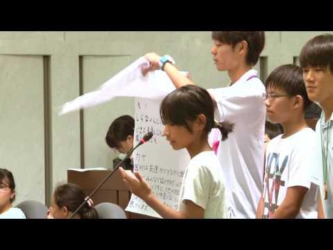 17  8月サマーキャンプ 8 9 子ども宣言、解散式