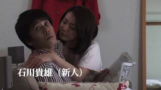 監督: 古澤健 2011年 / 27分 / HDV / カラー 出演: 石川貴雄 小島可奈子...