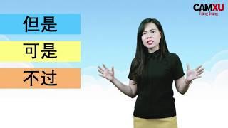 Baixar Bỏ túi bí kíp ngữ pháp về liên từ trong Tiếng Trung và phân biệt các liên từ 但是,可是,不过