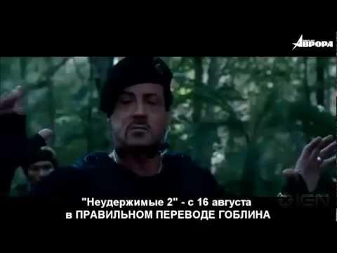 Пацанки 2 сезон 2 выпуск () Смотреть ОНЛАЙН в HD