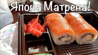 видео суши пермь телефон