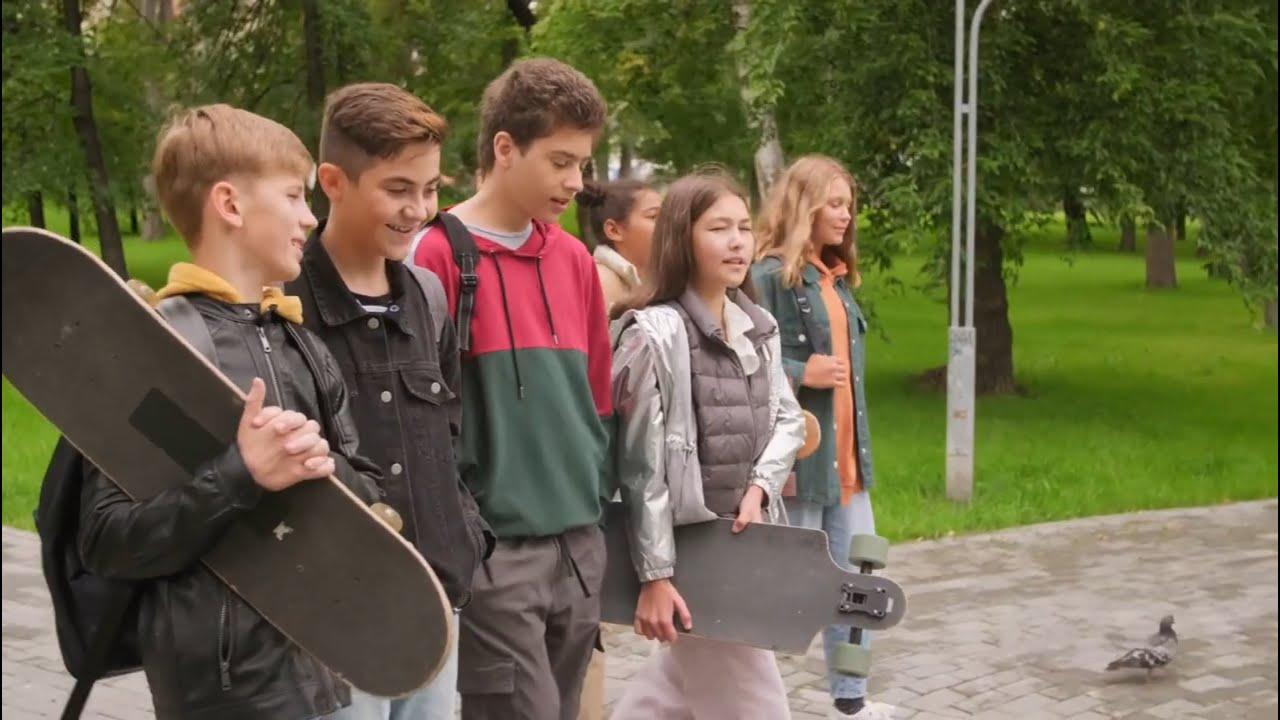 Jugendliche und Kinder mit MS