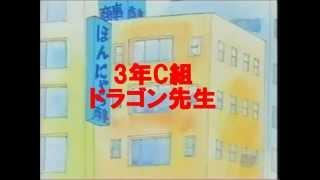 かりあげクンでファンタCM 植田まさし 検索動画 9