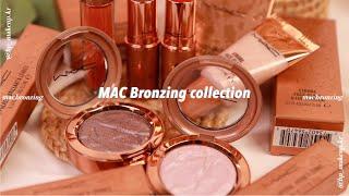 맥 브론징 컬랙션 발색샷! / Mac bronzing …