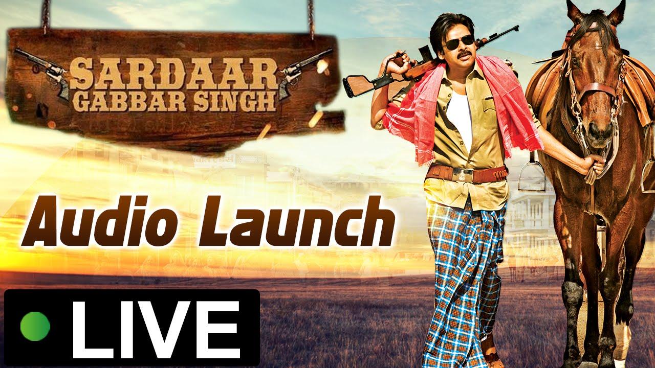 Download Sardaar Gabbar Singh Audio Launch Live - Pawan Kalyan | Kajal Aggarwal | DSP
