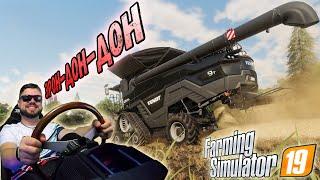 Сельское жогово на тракторах - Farming Simulator 19 на руле Fanatec ClubSport