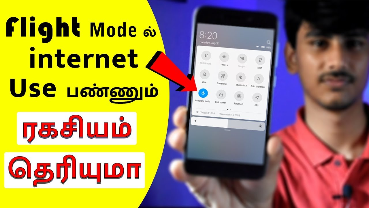 How To Use Internet On Flight Mode Most Useful Secret Code For All Mobile Phones You Tech Tamil Youtube