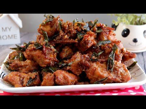 The BEST Chinese Fried Chicken! Kam Heong Chicken Recipe 甘香鸡 Chinese Fragrant Chicken