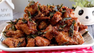 Love fried chicken in any form? Then you gotta try this. We are almost very sure that this Chinese Fried Chicken recipe will blow your mind. Kam heong chicken ...