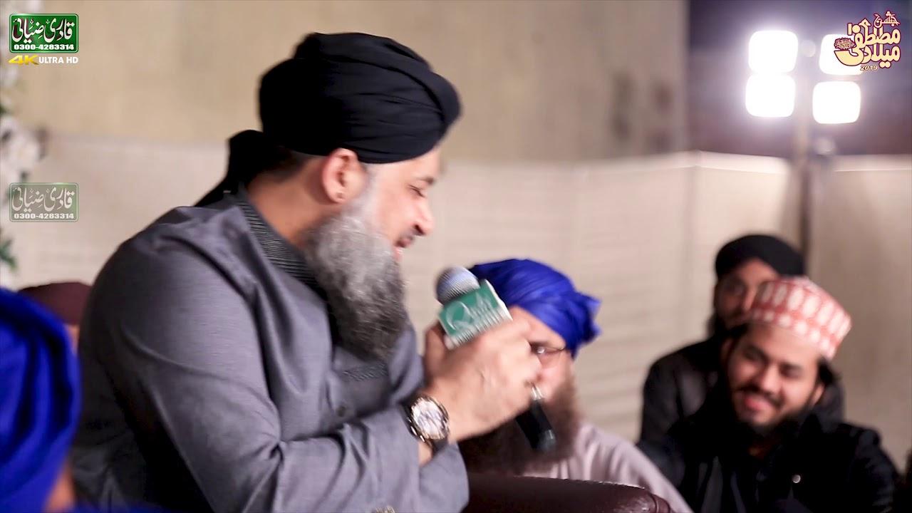 Kare Chara Sazi Ziyarat Kisi Ki || Owais Raza Qadri || 2019