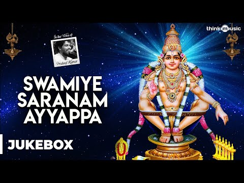 Swamiye Saranam Ayyappa - Audio Preview...