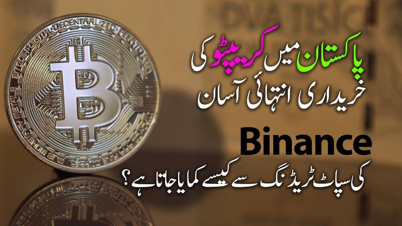 kaip pridėti btc usd iki mt4 cbot bitcoin