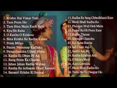 Kumpulan Lagu Radha Krishna Serial   Radhakrishn   All Radhakrishn Serial Songs
