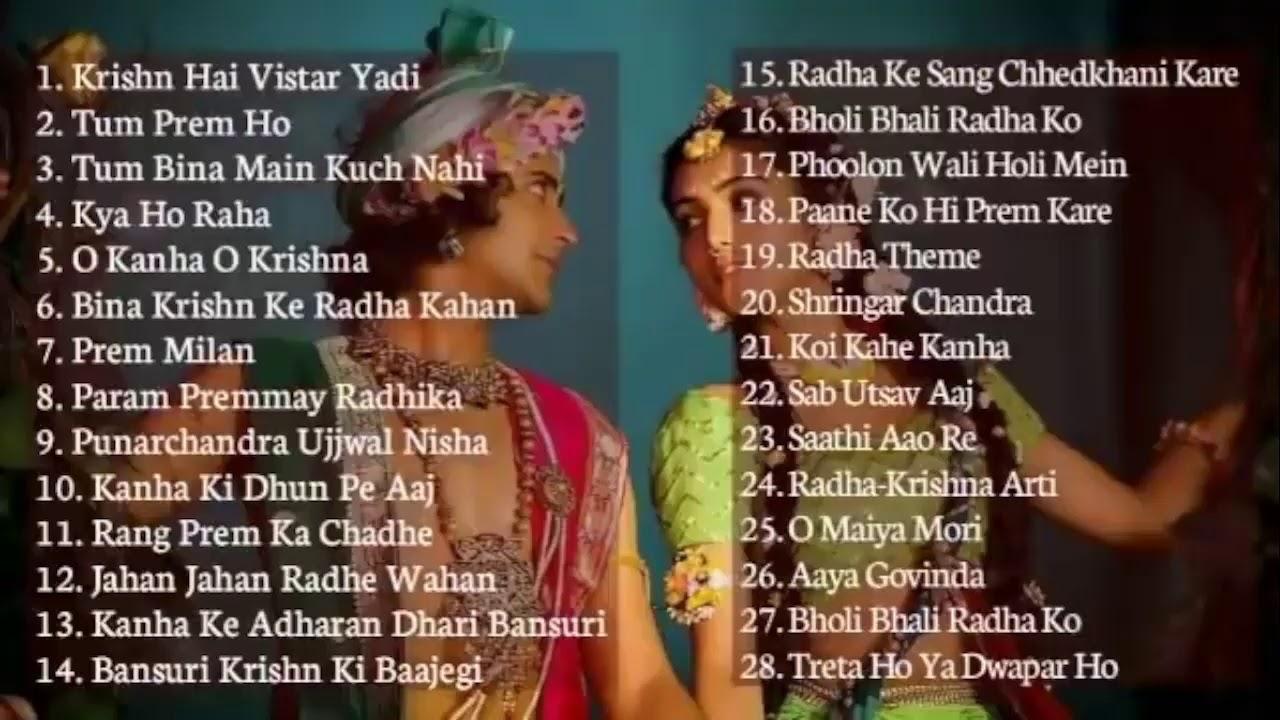 Download Kumpulan Lagu Radha Krishna Serial   Radhakrishn   All Radhakrishn Serial Songs