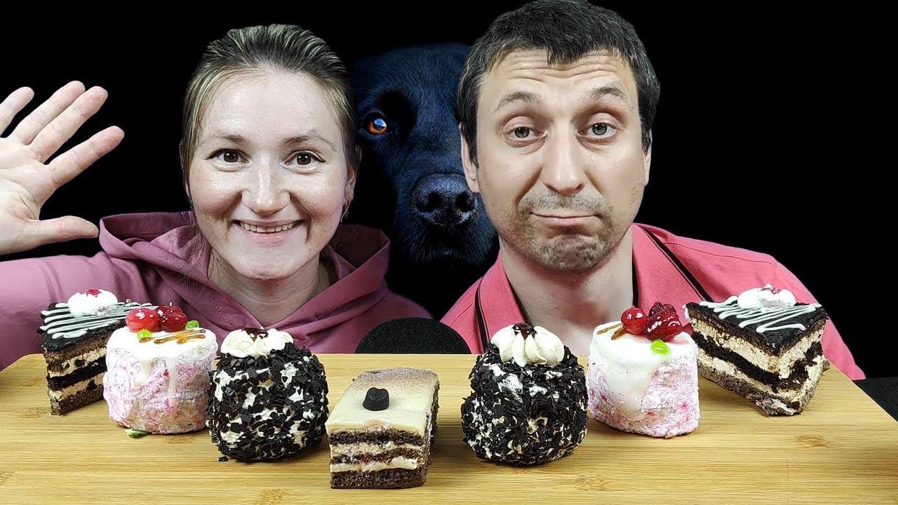 МУКБАНГ ПИРОЖНЫЕ СЛАДКАЯ ВЕЧЕРИНКА | MUKBANG CAKES SWEET PARTY Russian food #cake #mukbang
