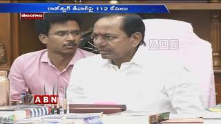 Telangana High Court Warns Officials Of Jail Time If They Fail To Follow Court Orders    Abn Telugu