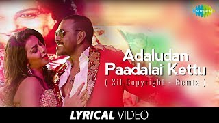 Aadaludan Padalai Remix with Lyrics | HD Video Song | Motta Shiva Ketta Shiva | Raghava Lawrence