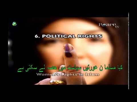 Political Right of women in Islam(CSS Regarding)