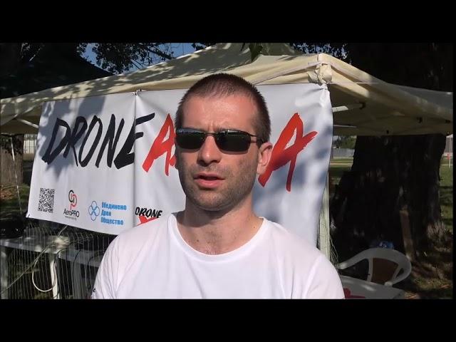YouSofia:  Международно дрон състезание World Drone Qualification 2018