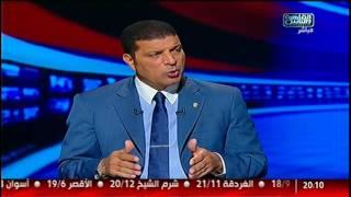 نشرة المصرى اليوم من القاهرة والناس الأربعاء 28 ديسمبر 2016