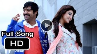 Baadshah Movie Diamond Girl Full Song With Lyrics