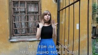 Призраки (Илья Черт)
