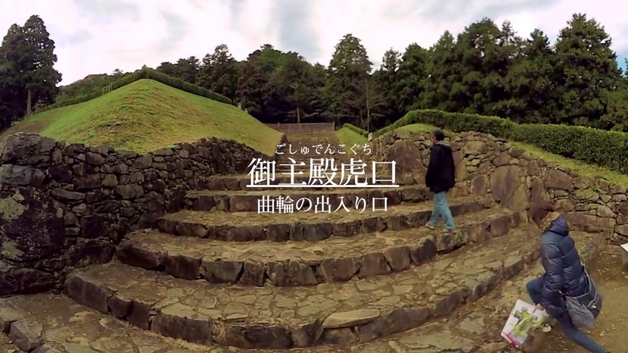 """城郭散歩?八王子城跡編?お試し版/""""Castle Walk"""" - demo version-"""