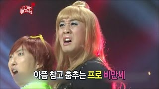 【TVPP】Jeong Jun Ha - Hau0026Soo Passional Dance, 정준하 - 하u0026수 불장난 댄스 @ Infinite Challenge