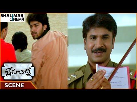 Blade Babji Movie || Allari Naresh Planning To Kidnap Srinivasa Reddy || Naresh || Shalimarcinema
