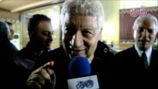 مرتضى منصور يعلن عن مفاجئته لـ