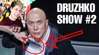 ШОК!!! ДРУЖКО ГРОХНУЛИ В ПРЯМОМ ЭФИРЕ!!! - РЕАКЦИЯ НА Druzhko Show