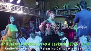 Bhojpuri Super Star Night Program Kalua and Group