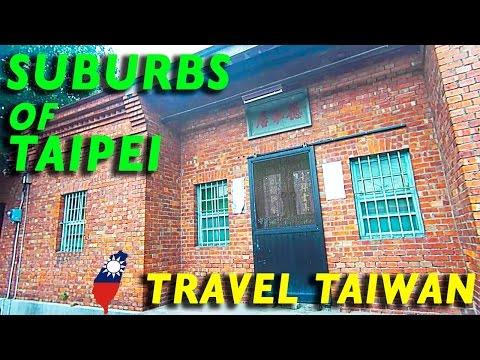 travel-&-living-taiwan -suburbs-of-taipei vlog-遊台灣:鄉下農村-(新北市)