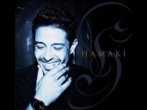 Mohamed Hamaki - Taheyati / محمد حماقى - تحياتى