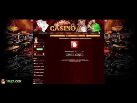 фараон онлайн рулетка онлайн с