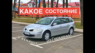 Авто из Германии.  Renault Megane 2008, 1,6 бенз., механика