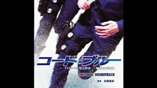 Code Blue iTunes CD Please do not upload elsewhere. If you'd like t...